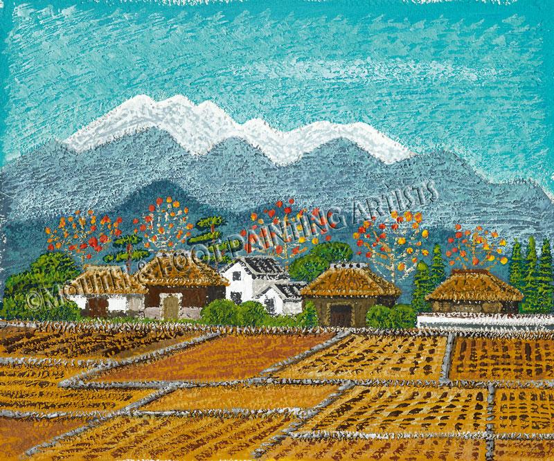 Village amidst Fields & Mountains