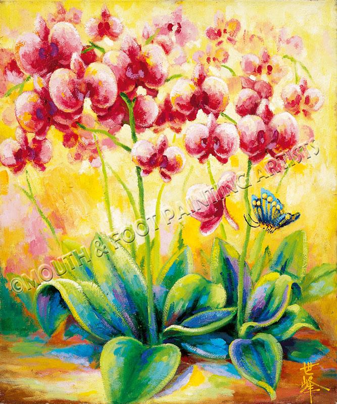 Furious Blooms