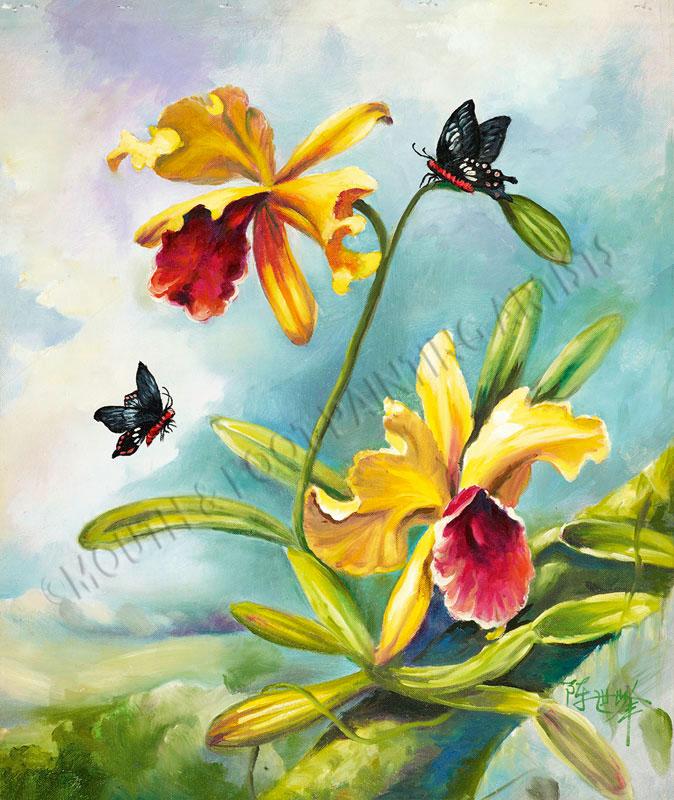 Nectar Happy