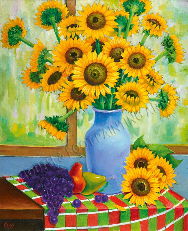 Sun in a Vase