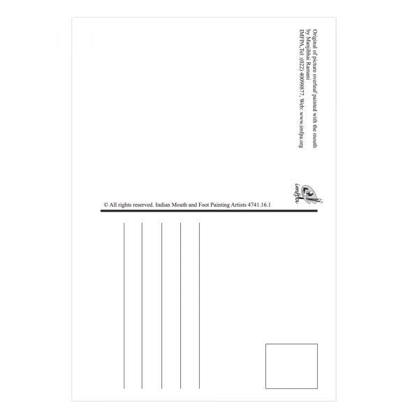 Gateway of India – Postcard (Set of 5)
