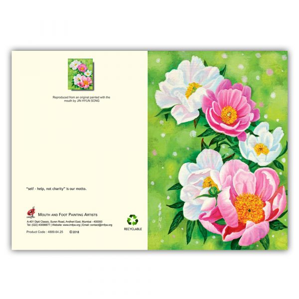 Buy Greeting Cards by MFPA - For All Occasions