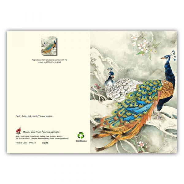 Greeting Cards by MFPA - For Memories