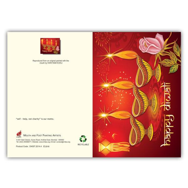 MFPA Diwali Greeting Cards