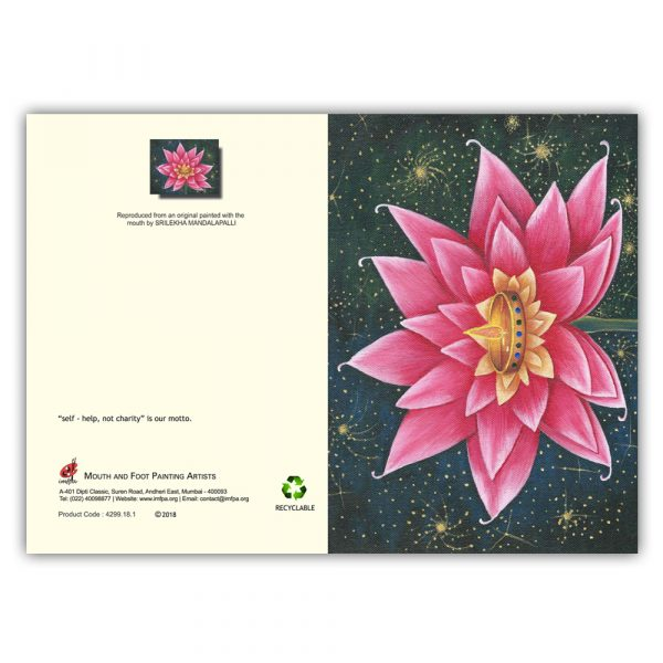 MFPA Greeting Cards