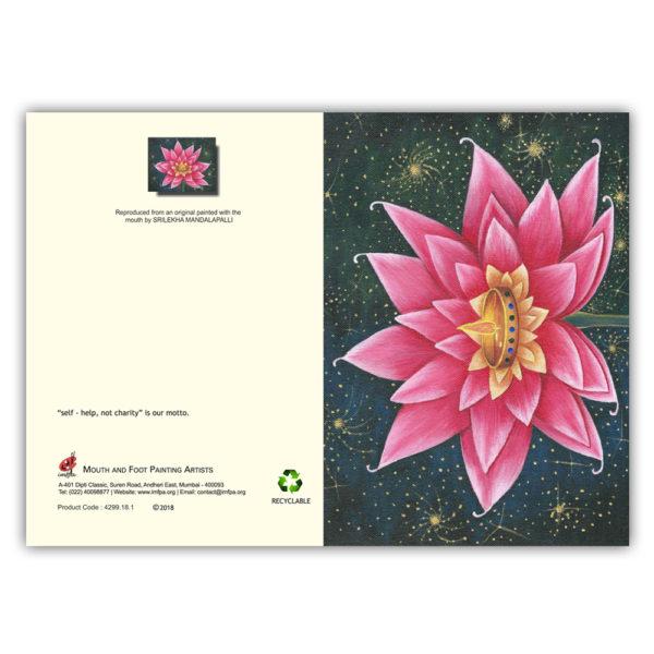 Brightest Bloom (Set of 5)