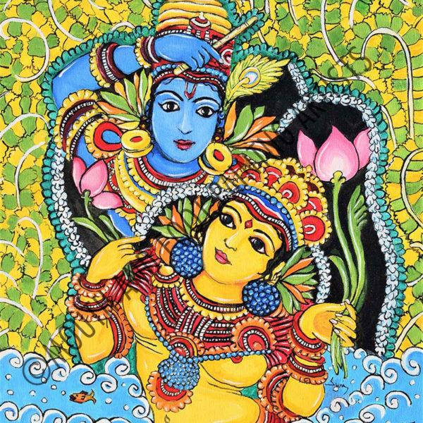 Radha Love Krishna
